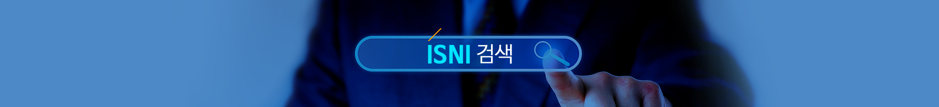 SEARCH ISNI